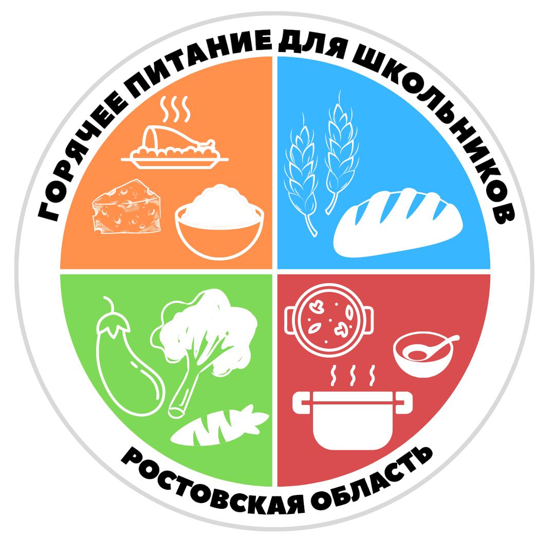 goryachee pitanie logo
